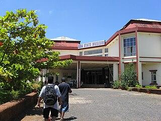 Goa State Museum museum in Goa, India