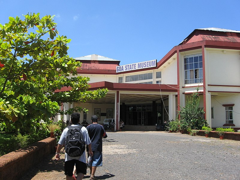 File:Entrance to Goa State Museum.jpg