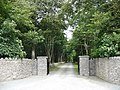 Entrance to Plas Llanddyfnan - geograph.org.uk - 515902.jpg