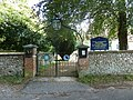 Entrance to St Mary, Amport-geograph-2547925.jpg