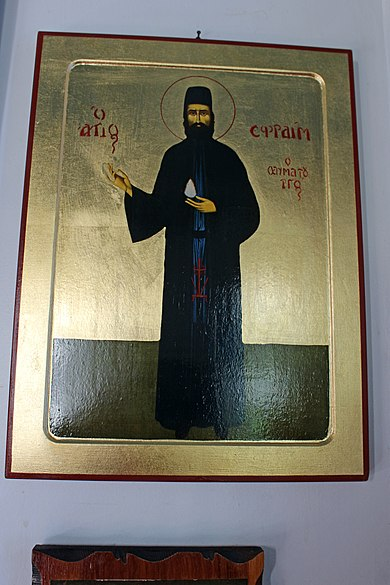 Ephrem the Syrian icon in Saint Nicholas Russian Orthodox Church, Juneau, Alaska.jpg