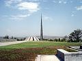 Erevan - Le mémorial du génocide 01.JPG