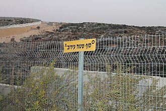 Eruv - A fence being used as an eruv boundary in Israel
