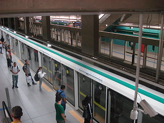 Line 2 (São Paulo Metro) - Sacomã Station is one of the most modern in Latin America.