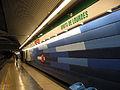 Estación Gruta de Lourdes, Metro de Santiago.jpg