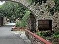 Exhacienda de Beneficio de Bustos, Guanajuato Capital, Guanajuato - Carro minero.jpg
