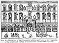 """F.L. Goltz, """"Beitrage zur Lehre..."""", 1869 Wellcome L0015503.jpg"""