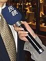 FTV News microphone 20071108.jpg