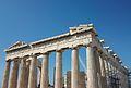 Façana est del Partenó, Acròpoli d'Atenes, Grècia.JPG