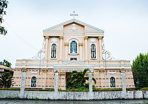 Facade of San Vicente Ferrer Church in Leganes, Iloilo.jpg