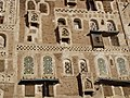 Facade of a Tower-House in Old Sana'a (2286156389).jpg