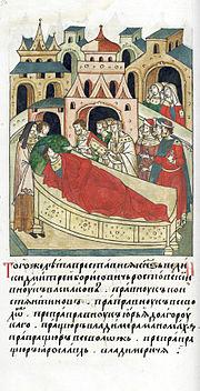 File:Facial Chronicle - b.07, p.036 - Death of Dmitry Borisovich of Rostov.jpg