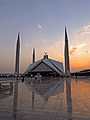 Faisal Mosque Photography by Ali Mujtaba 11.jpg