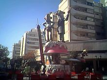 Falla con mortadelo y filemon.jpg