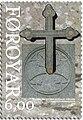 Faroese stamps 649.jpg