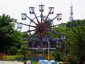 Ferris wheel of Taipei Children's Recreation Center.jpg