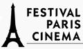 Festival Paris Cinéma Logo.png