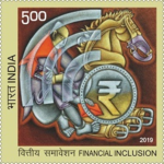Financial Inclusion 2019 stamp of India.png