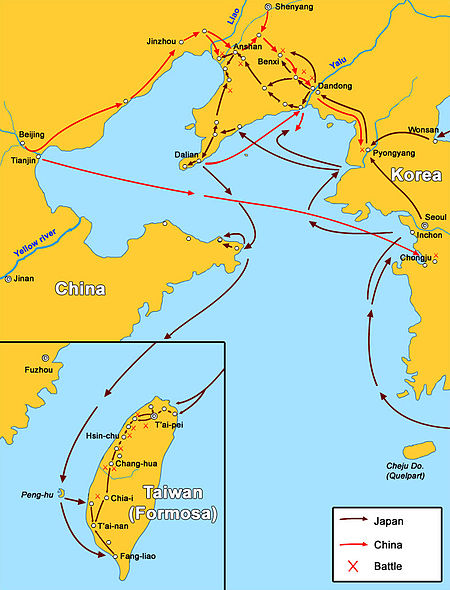 Perang China-Jepun Pertama