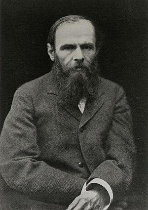 Talitha Cumi (The X-Files) - Dostoyevsky's novel The Brothers Karamazov influenced the episode's writing.