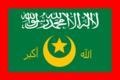 Flag of Ahlu Sunnah Waljamaca.png