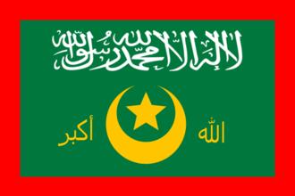 Battle of Mogadishu (2010–11) - Image: Flag of Ahlu Sunnah Waljamaca
