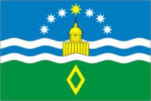 Aramil - Image: Flag of Aramil (Sverdlovsk oblast)