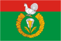 Flag of Verkhny Ufaley (Chelyabinsk oblast).png