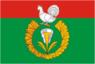 Flag of Verkhny Ufaley (Chelyabinsk oblast).png
