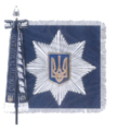 Flag of department of Ukrainian Police 2.png