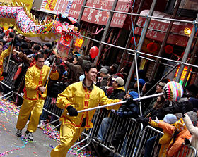 Image illustrative de l'article Nouvel an chinois