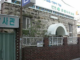 Former Mokpo Young Men Association Hall.JPG