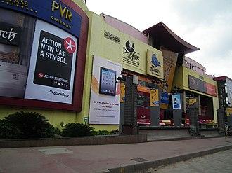The Forum (shopping mall) - Image: Forum Mall Bangalore Koramangala 4824
