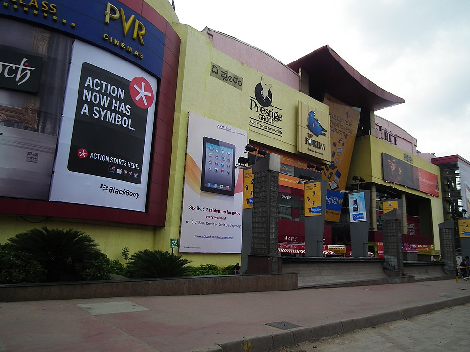 Forum Mall Bangalore Koramangala 4824