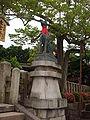 Fox of Fushimi Inari-taisha 2.jpg