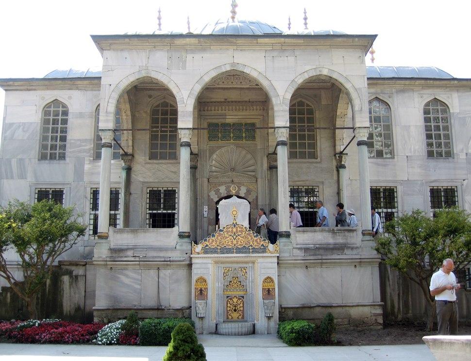 Front Side Library Sultan Ahmet III