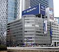 Fuji Heavy Industries Ltd headquarters 2012-02-26.JPG