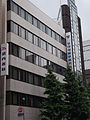 Fukuda Denshi 20110702.jpg