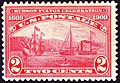 Fulton on Hudson 1909 Issue-2c.jpg