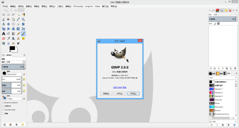 how to download gimp for windows