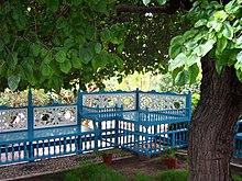 Bah 225 237 Gardens Wikipedia