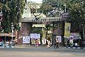 Gate 4 - Jadavpur University - 188 Raja Subodh Chandra Mullick Road - Kolkata 2015-01-08 2420.JPG