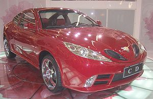 Geely CD - Image: Geely Beauty Leopard at IAA 2005