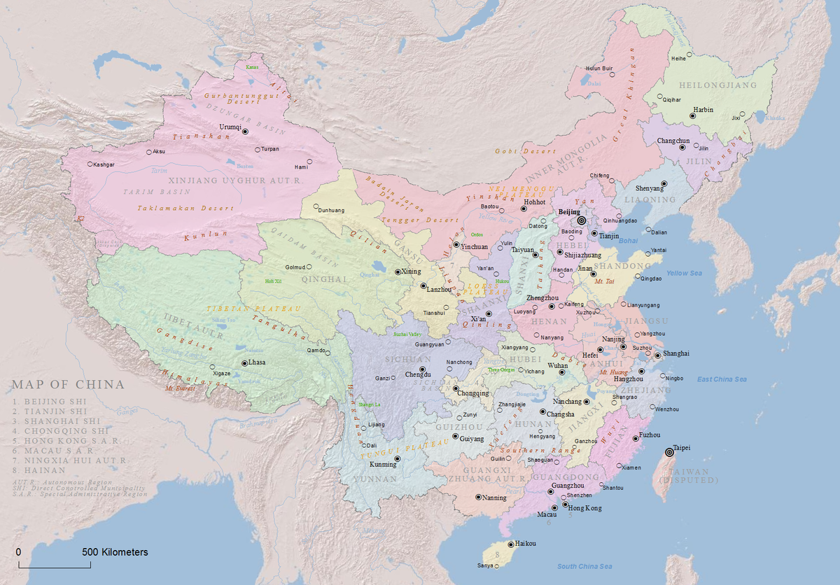 Geography Of China Wikipedia - Physical map of china 2004