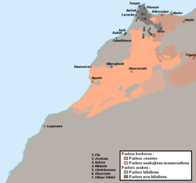 Image illustrative de l'article Langues du Maroc