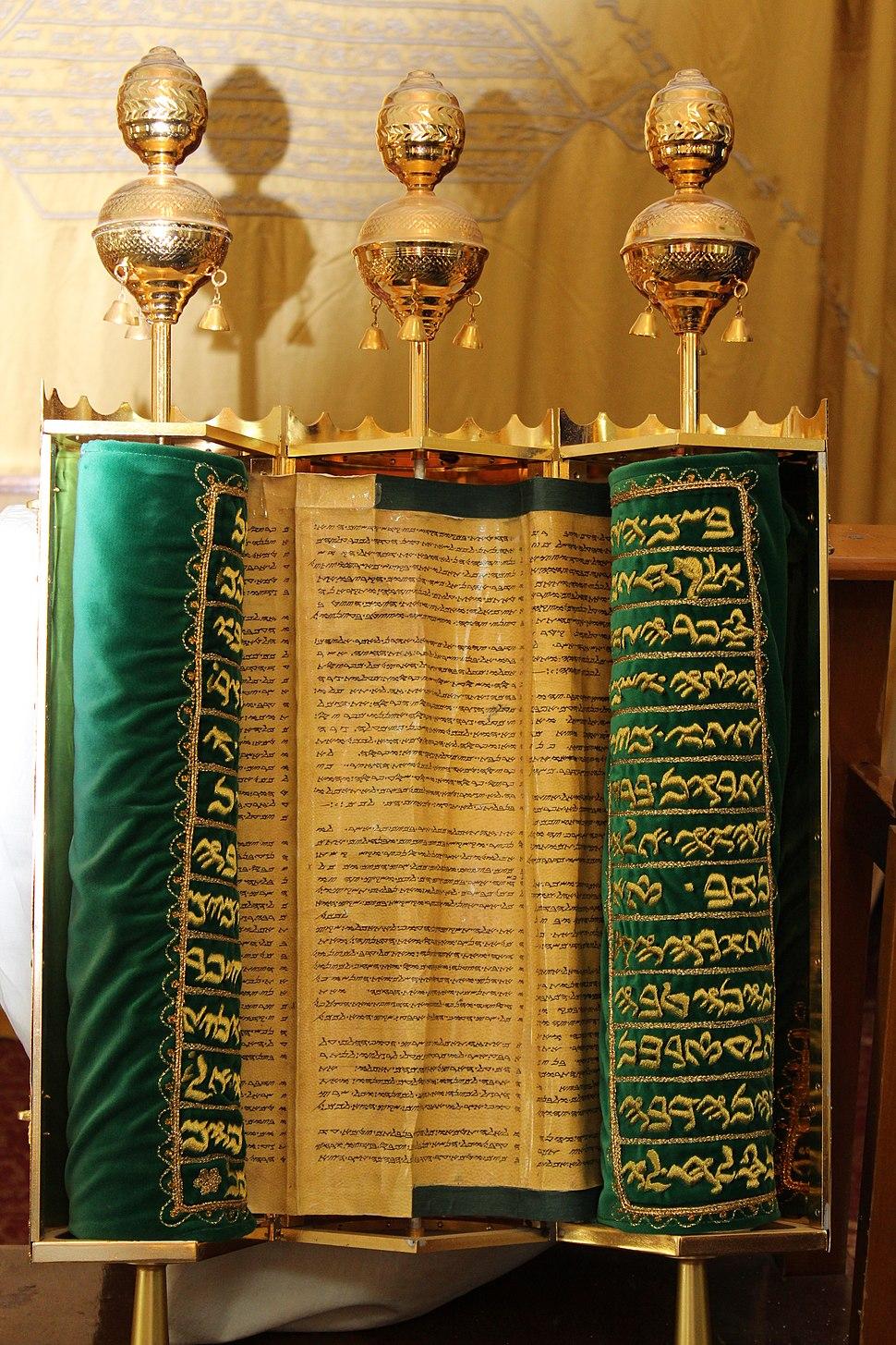 Gerizim Samaritan Torah IMG 2118
