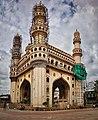 Ghansi Bazaar Monument.jpg