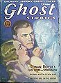 Ghost Stories October 1930.jpg