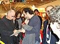 Gino Paoli Salone del Libro Torino.jpg