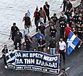 Golden Dawn demonstration 1.jpg